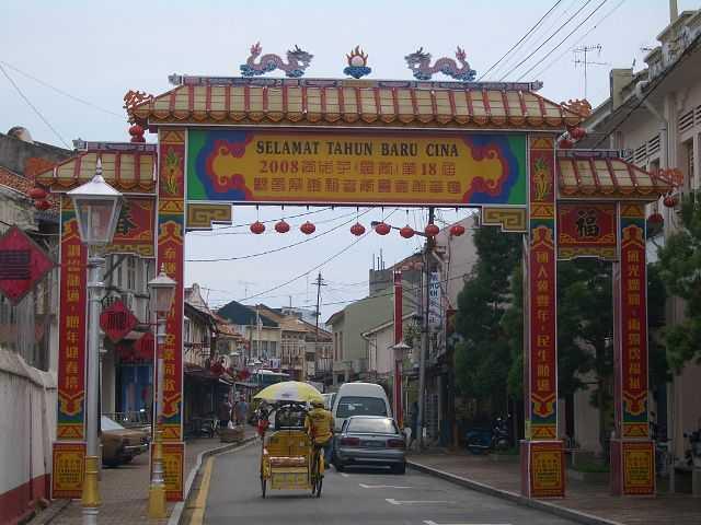 Pintu Gerbang Ke China Town Di Melaka