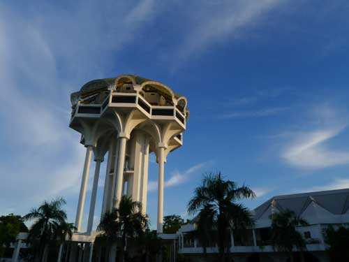 Kuching Civic Centre.